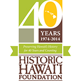 Hawaii Preservation Honor Award 2014